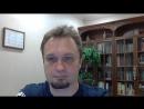Психотерапия.Вопросы и ответы 10. Врач-психотерапевт, психолог