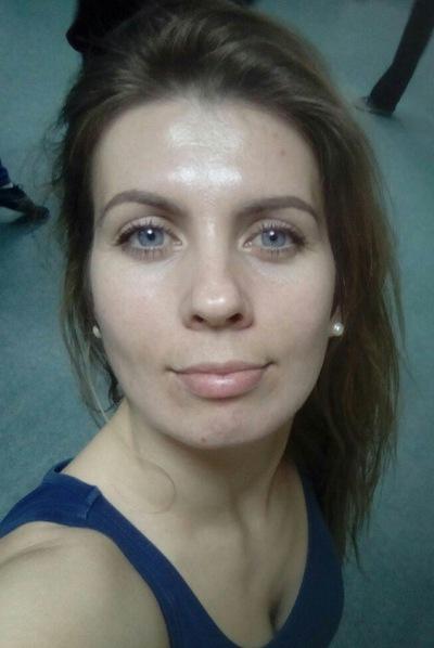 Алёна Моргунова