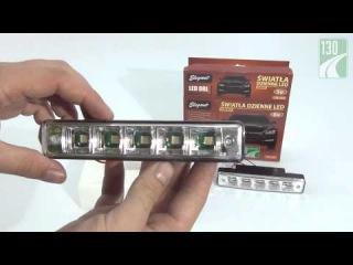 Elegant Compact 100 249 — дневные ходовые огни (ДХО, DRL) — обзор 130.com.ua