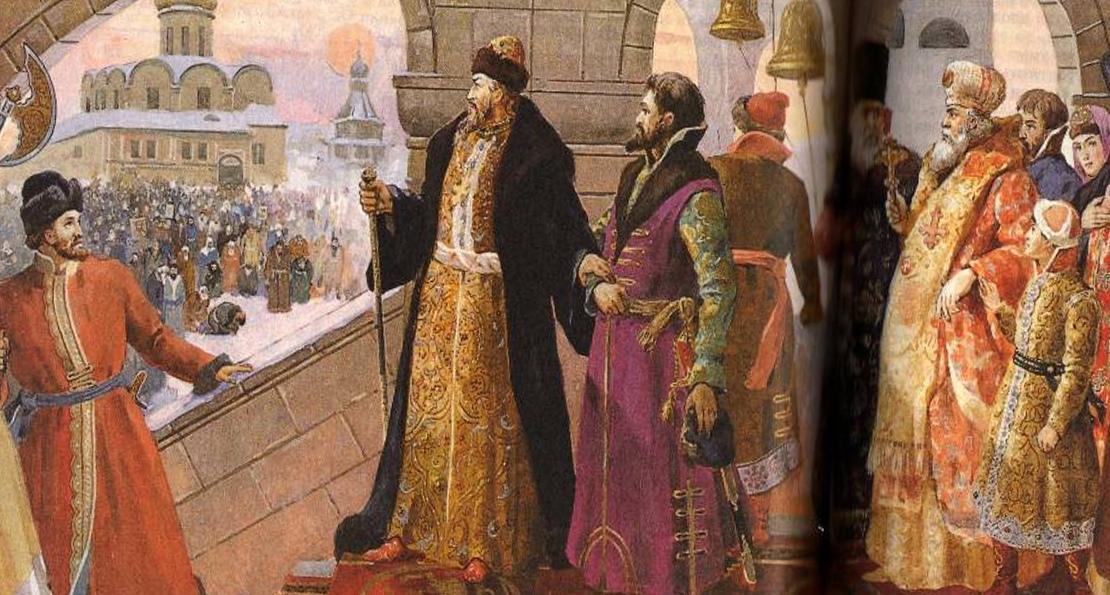 Опричник -- фаворит царя