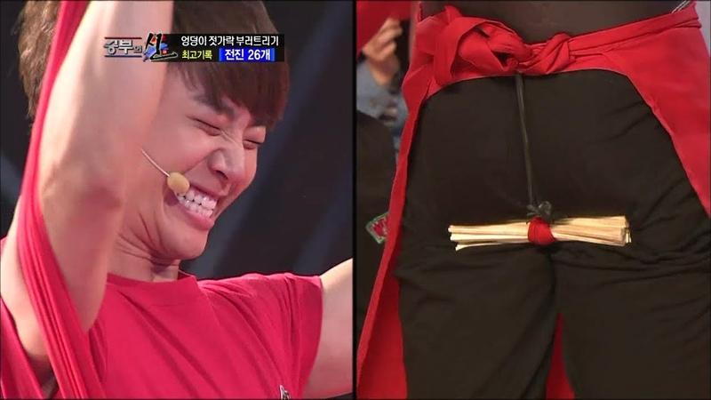 TVPP Junho 2PM Break Chopsticks 준호 투피엠 젓가락을 부러뜨리자 @ God Of Victory