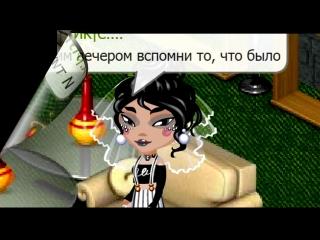 Аватария с Лунтиком. Клип