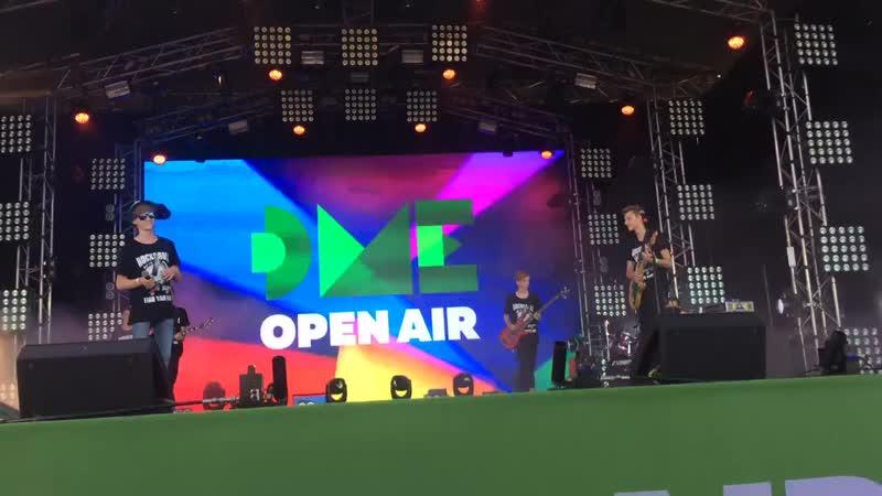 концерт open air Львовская