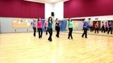 Soul Train - Line Dance (Dance &amp Teach in English &amp