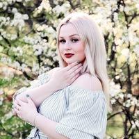 Анастасия Зейналова