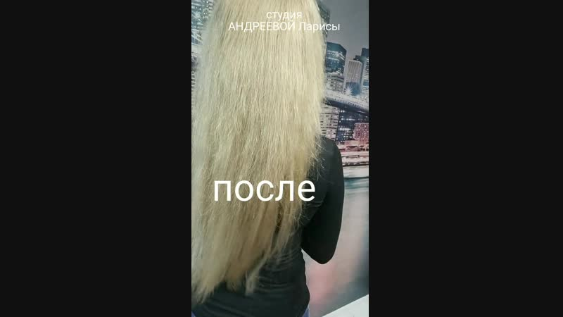 блонды, блонды