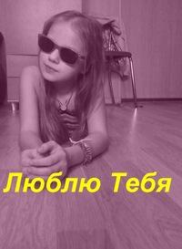 Аліна Новікова