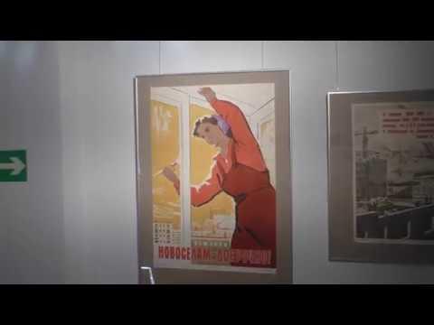 Музейный поп-арт - выставка в Санкт-Петербурге