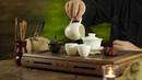 Чайная церемония пин ча с гайванью