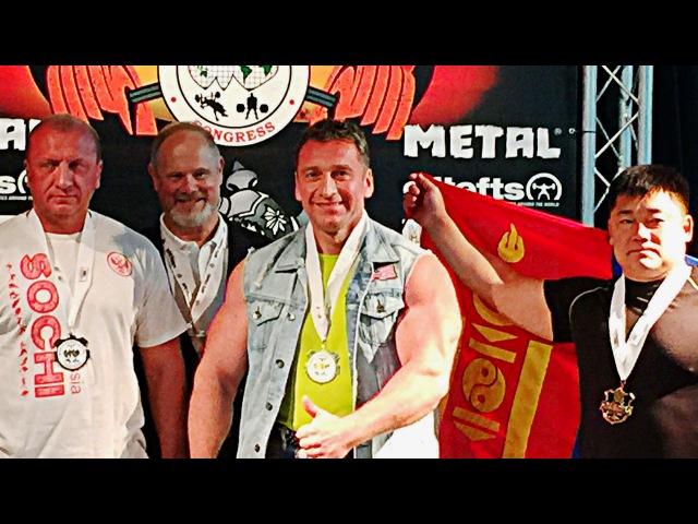 WPC World Championships-Чемпионат мира In Florida US, November 2014- Konstantin Koshechkin