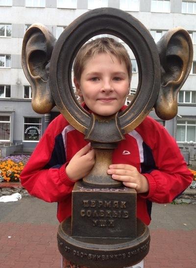 Дмитрий Липилин, 22 ноября , Архангельск, id208866564