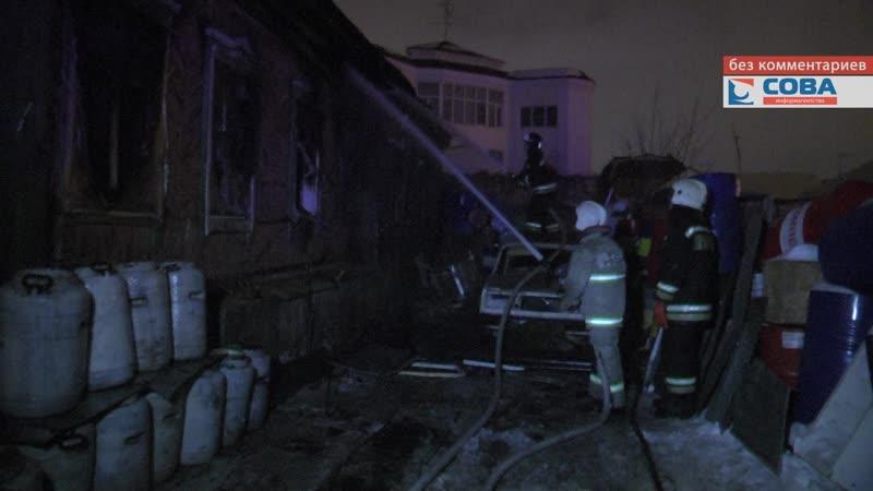 Частный дом полыхал на улице Волгоградской