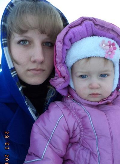 Ирина Ешутко, 31 января 1993, Анжеро-Судженск, id197460524