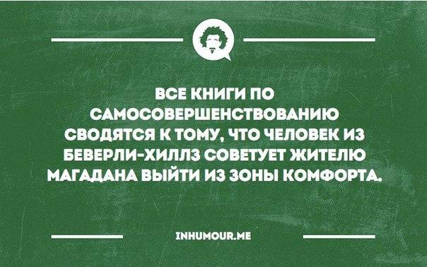 http://cs543108.vk.me/v543108554/17f10/ZyrQbwVXbQ0.jpg