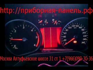 Ремонт приборной панели Ford Mondeo 4 (с большим красным экраном)