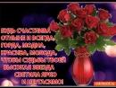 Doc254716734_484773484-1.mp4