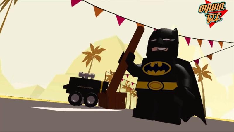 Batman Çatlak Şaziye Ve Bakkal Amca Maceraları ÇizgiFilm Tarzında Yeni Oyun