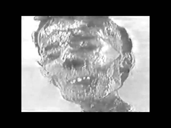 Психоделика (aruap avi)