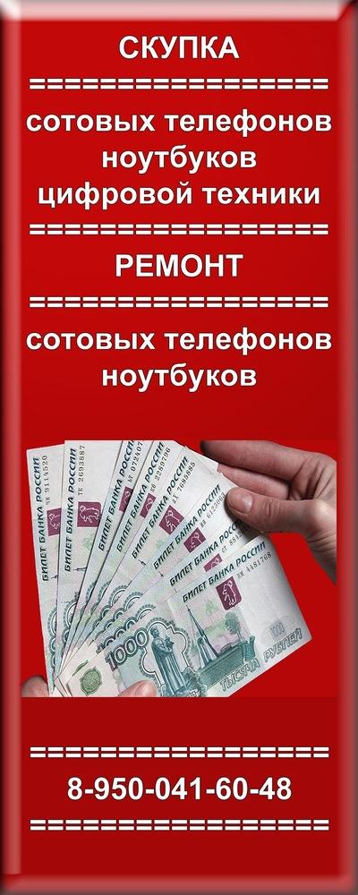 Александр Беликов, 16 июня , Санкт-Петербург, id132689154