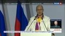 Новости на Россия 24 • Сергей Кириенко дал старт образовательной программе фестиваля молодежи