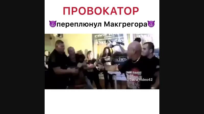 Проказник этакий😂 buzz_video42