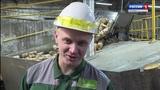 Костромские студенты в рамках Недели без турникетов посетили предприятие