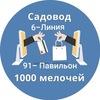Али Хасанов 6-64