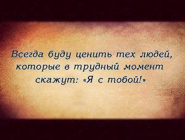 Фото №343840066 со страницы Ольги Строговой