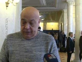 Депутат Москаль: Лидеров оппозиции Украины хотели убить