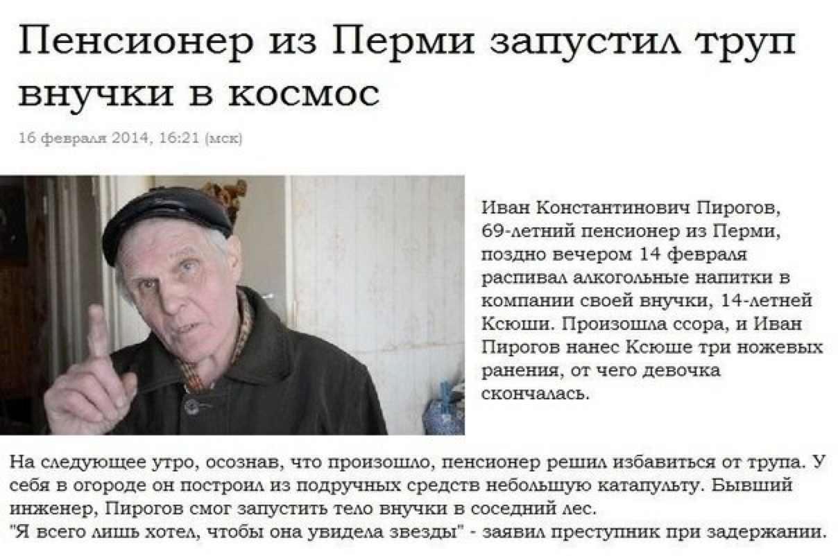 Скандал в России: санитар детдома избивал детей прутом и заставлял насиловать друг друга - Цензор.НЕТ 2251