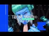 Дэн Романов - Превью