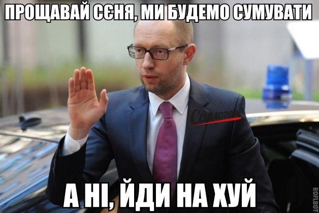 Миклоша и Яресько в новом правительстве не будет, - нардеп БПП Березенко - Цензор.НЕТ 6479