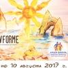 Сказочный Крым 1-10 августа 2017г.