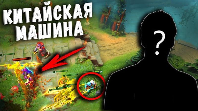ЛАНСЕР - ТОП 3 КИТАЯ! PHANTOM LANCER DOTA 2