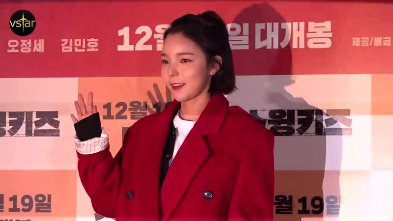 '스윙키즈' 응원하는 '써니' 인연들 (박진주.남보라.김보미.김민영)