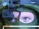 Тепловизионный прицел в экипировке РАТНИК армии РФ