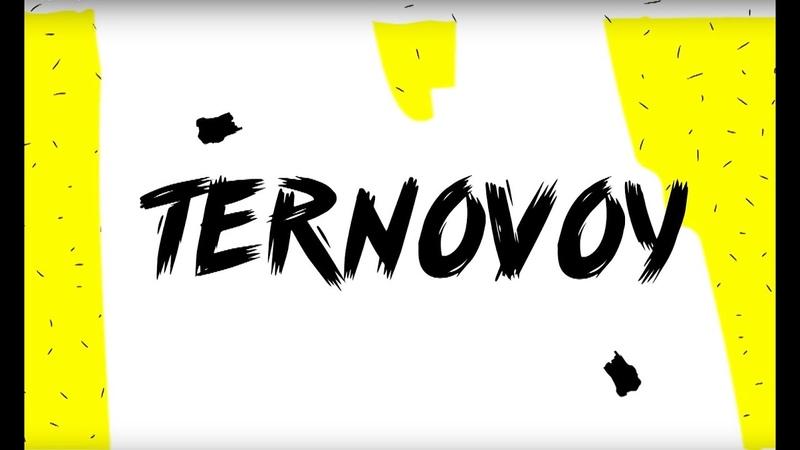 TERNOVOY - Домофон | Маёвка Лайв 2019