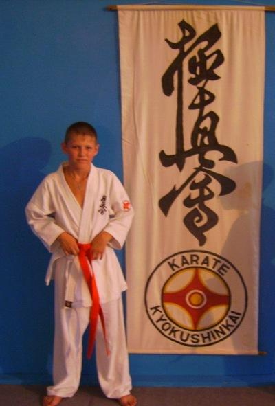 Евгений Коваленко, 3 января , Полтава, id169224315