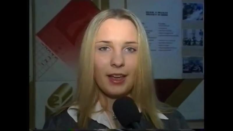 Вести Московского Выпуск 3 2005 г