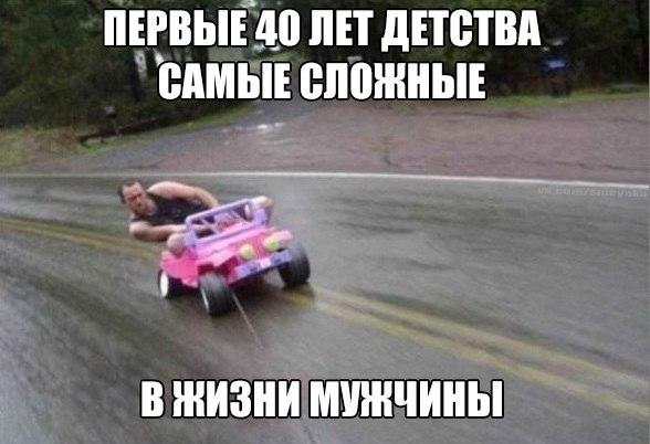 https://pp.vk.me/c7004/v7004295/1d6c3/crpSzdc3aKs.jpg