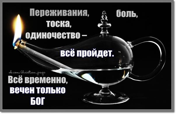 Фото №456239583 со страницы Ирины Смирновой