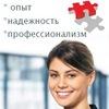 Бухгалтерские услуги в Калининграде и области
