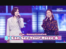 19.02.15 I Can See Your Voice 6 Ep.5 - Gummy LenaPark - EngSub