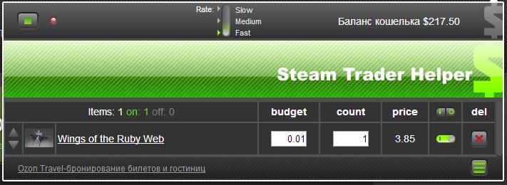 Скачать steam helper cs go скачать для steam