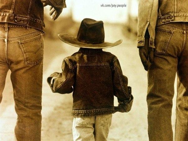 """Прекрасная семья – это не """"идеальная пара"""", это двое совсем не идеальных людей, которые учатся радоваться тому, что они разные."""