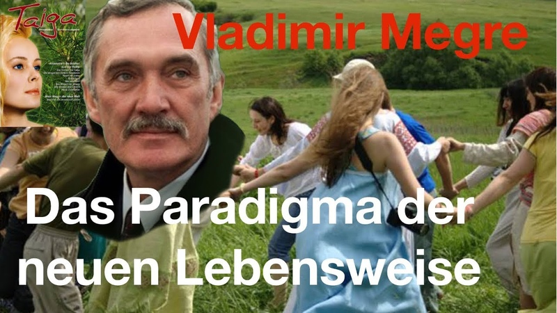 Владимир Мегре на книжной ярмарке во Франкфурте. Феномен Анастасия.