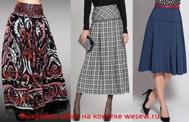 купить нарядное платье для полных женщин фото