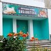 Центральная детская библиотека города Серова