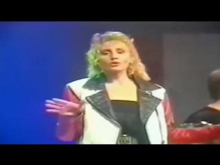 Фристайл и Нина Кирсо - Мой милый мальчик ( 1994 )