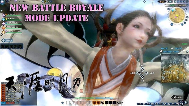 Moonlight Blade Online 天涯明月刀.ol - New Wuxia Battle Royale Mode Update Loot vs Fight Gameplay 2018